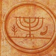 Συναγωγή στο Μπαρμπούτα, η εβραϊκή γειτονιά της Βέροιας